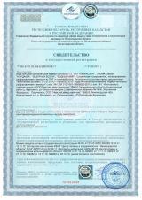 Компания Развитие - Вартемяжская, фото №6