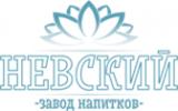 Компания Невский завод напитков, фото №1