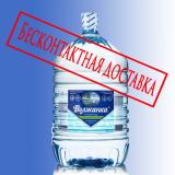 Компания AquaClub Волжанка, фото №1