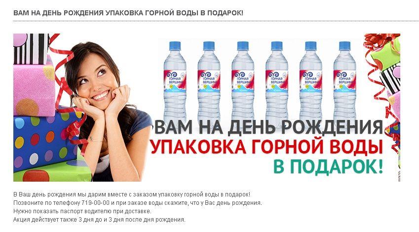 Компания Архыз-Сервис, фото №2